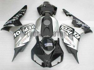Injection Fairings kit+gifts for HONDA CBR1000RR 2004 2005 2006 2007 CBR1000 RR 04 05 06 07 body cover+windscreen #BLACK SILVER #W8J43