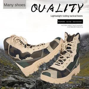 Outdoor resistente ao desgaste alta-top zíper respirável deserto tático antiderrapantes guerra camping hiking boots botas de guerra combate JJjFd