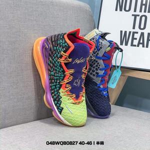 플랫폼 농구 신발을 실행하는 2020 최신 40-46 최고 품질 LEBRON XVII LOW EP 디자이너 스니커즈 남성 CHAUSSURES 스포츠