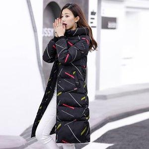 Parka woman basic jackets 2020 hooded warm cotton outwear women winter jackets female coat long slim print women down