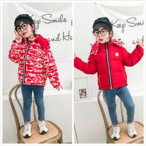 Children Fashion Winter Down Coats Kids MOXCXER Letter Print Coats Kids New Arrival Outwears Wearable on Both Sides Down Jackets