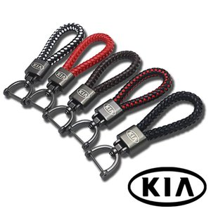 Car KeyChain Key ring High-Grade Hand Woven Leather key case For kia sportage cerato sorento soul ceed optima stinger RIO