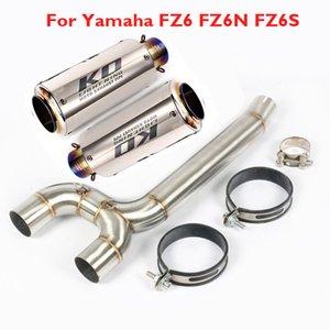 FZ6S FZ6N 51mm Motosiklet Egzoz Susturucu Boru FZ6 FZ6S FZ6N için Bağlayıcı Tüp Orta Pipe Modifiye