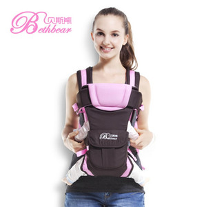 2020 factory selling infant baby sling back with back parcel baby kangaroos initiative and gear ergonomic stroller
