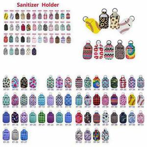 112 Colors Neoprene Hand Sanitizer Holder Chapstick Holder Colorful Chapstick Lipstick Neoprene Keychain Mini Bottle Cover Party Favor100pcs