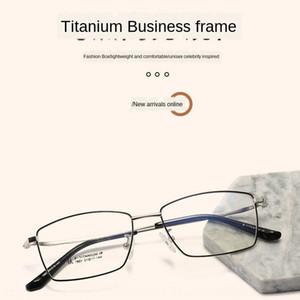 New pure ultra full business Glasseslight men's frame metal women's myopia titanium Flat Glasses flat glasses frame zlL2y