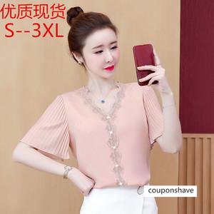 Women's short chiffon 2020 Summer new elegant large size flared sleeve lace V-neck Western style small shirt