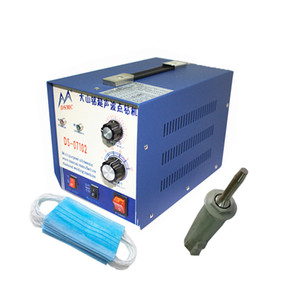 China Factory Price Ultrasonic Spot Welding machine For Sewing Mask Earloop