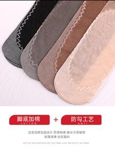 Pantyhose delle donne sottili calzini di seta di cristallo estate antiusura Discussione durevole Estate nera Fleshcolor cotone inferiore calzini del tubo