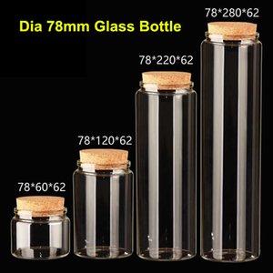 4 X Dia78mm стекло Saffron баночки с Corks Grade Widemouth Контейнер баночки Конфеты Прозрачные Четкие Пустые бутылки
