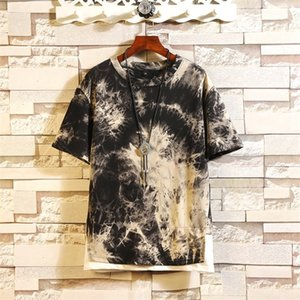 Men's Half Sleeve T-shirt Harajuku Camouflage Hip Hop T-shirt Men Summer O-Neck Printed Cotton Tee Shirts Male Camisa Masculina 0921