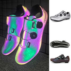 Colorful Night Reflective Cycling Shoes Mountain Road Bike Shoes Self-locking Professional Breathable Sapatilha Ciclismo Mtb