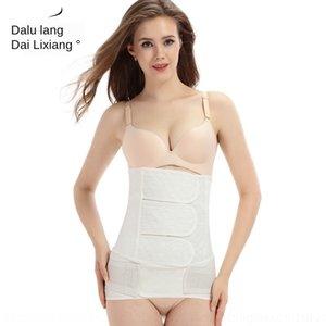 nN5k6 Dai Lixiang cotone post-partum pura maternità Cintura addominale garza parto cesareo Dai Lixiang impostato post-partum due pezzi gird