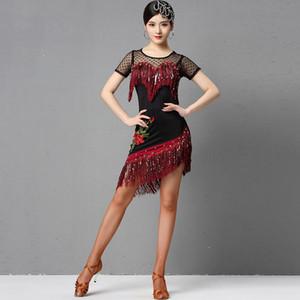 2020 Female Latin Dance Costumes Shiny Sequin Fringe Latin Performance Dress Rumba Practice Clothes Samba Outfit Tango Dress