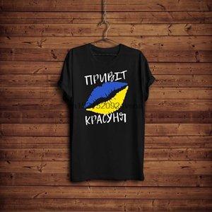 Curso da bandeira ucraniana t-shirt Lips Olá Beautiful Ukraine
