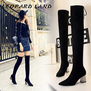 LEOPARD LAND Hose Women's Boots Chunky High Heel Pointed Sexy Slimming Nightclub Pedicure Over-the-Knee Boots DS-336-13