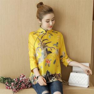 Mulher tradicional Vintage chinês Top Peacock Luxurious Imprimir Blusa Retro Primavera gola da festa de casamento Cheongsam Tang Suit