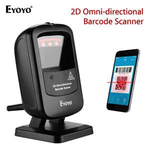 Eyoyo EY-2200 2D 1D Wired código de barras QR escáner de código de infrarrojos de exploración capacidad de decodificación de manos libres de detección automática escáner de escritorio