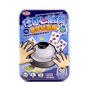 Halli Galli Board Game 2-6 Players Cartoon pattern Family Fruity Extreme Version With Metal Bell Speed Action Reaction Game Card