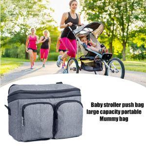 Baby Nappy Bag Mummy Waterproof Hanging Carriage Bottle Bag Handbag Pram Buggy Cart Organizer Diaper