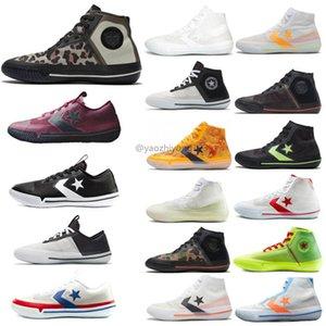 2020 플레이 디자이너의 명품 공기 올스타 프로 BB 패션 캔버스 운동화 plataforma 망 여자 농구 CHAUSSURES 신발
