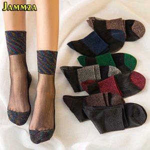 Sexy Spitze-Ineinander greifen Netzs Socken Transparent Stretch Elastizität Lustige Knöchelglas Socken Nettogarn dünnen kühlen glänzende Seide Crew für Frauen