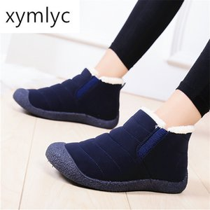 Large size 36-4646 wadded cotton shoes for men and women winter thermal shoes with plush thickened snow boots