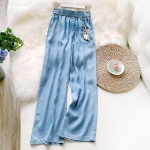 Tencel высокой талии прямая трубка джинсы женские свободные подвеска летние тонкие широкие брюки ноги лед шелковые женские джинсы 2020 NEW