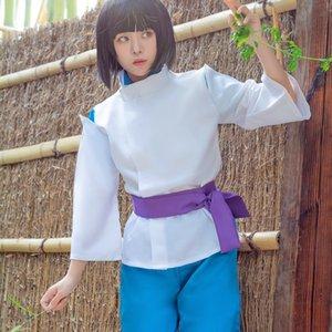 Qianhe تأثيري دعوى Yukino دعوى الأبيض مجموعة شياو qianxiu qianxiu التنين الأصفر تشوان مجموعة كاملة تأثيري وشياو vian1