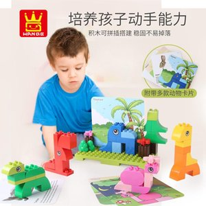58pcs Zoo Friends cards building blocks various of animal creative assembly toys for boys and girls educational gift 03