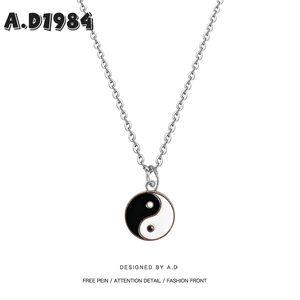 AD 2084 simple masculino y femenino estudiantes Yin y Yang Bagua collar de Hip Hop retro Taiji redonda colgante de tendencia
