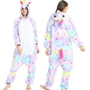 Autumn winter flannel long-sleeved cartoon one-piece pajamas toilet star color red fish scales colorful pegasus unicorn mascot costumes ee