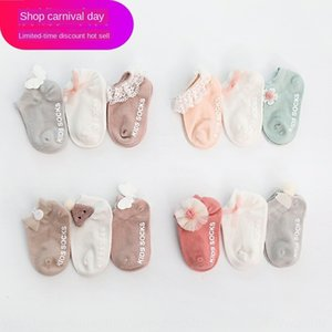 Baby Boden dünne Baumwolle rutschfestes Boot board trifft Frühling und Sommer Mädchen Neugeborener Sommer Boot Socken 0-6-12