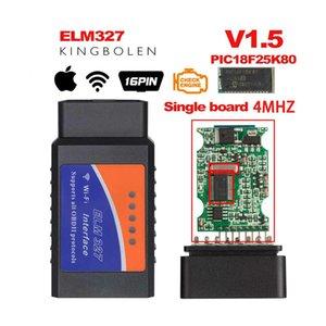 OBD2 ELM327 V1.5 Bluetooth / WiFi coche herramienta de diagnóstico del OLMO 327 de código del OBD lector de chips PIC18F25K80 Trabajo androide / IOS / Windows 12V