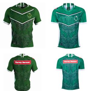 2020 Nova Maori todas as estrelas de rugby Jersey 2021 equipamento de camisa Liga Tailândia qualidade Rugby jerseys Tamanho: S-5XL