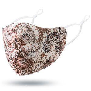 дизайнер маска многоразовой смешных масок носа Mascherine мода моющейся ткани зеленых листьев Звездного небо для взрослых маска камуфляж дельфина 3D FWE891