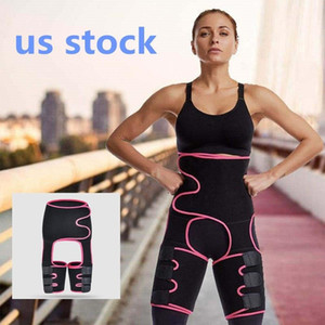 US STOCK, Waist Trainer 3-in-1 Thigh Trimmers with BuLifter Body Shaper Arm Belt For Waist Support Women Sport Workout Sweat Bands