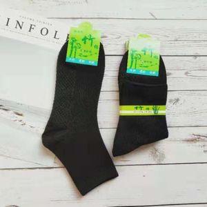 f6kU3 Neue Socken Baumwolle lange mittellange Männer Casual feste Baumwolle Herren-Socken Farbe stinkender Bambus