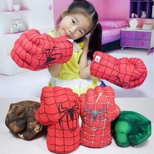 Childrens Green Giant Punho Aranha Set Boxing Plush Toys Comércio Exterior Amazon Explosão presente