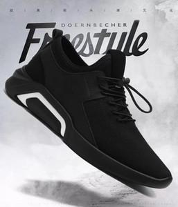 2020 automne nouvelles chaussures de sport respirant britannique tout-match sport noir chaussures de sport