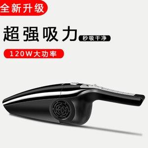 120W 4000mbar Auto-Staubsauger mit hohen Saugkraft Nass- und Trocken Dual-Use-Hand 12V Mini Auto-Staubsauger 5 m Kabel