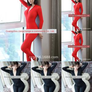 qbDde kZ2Qc Overall Reißverschluss im Schritt offen fester Pyjama offene Gesäß zurück Overall Körperhosen mit zwei Spitzen Hosen und her frei von sexy ul