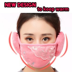2020 femmes fille récent Designer Fashion Lace Coton Masque hiver chaud Cache-oreilles Biker Cyling ski Masque réutilisable lavable coton oreille masque couverture