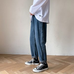 Autumn Ins Tide Brand Nine-point Jeans Male Korean Version Loose Trend Wild Student Straight Casual Wide-leg Pants
