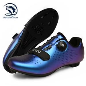Ultraléger auto-verrouillage Chaussures de vélo VTT professionnel Taquet Chaussures SPD Pédale Racing Route Flat Vélo Chaussures de sport unisexe