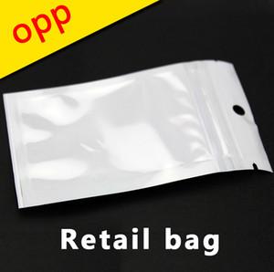 Transparent + white pearl plastic bag OPP retail packaging bag OPP adsorption bag