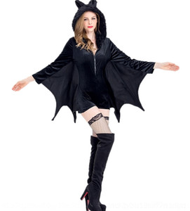 UVKUI Split-tamanho da roupa Halloween Acting Batmobile desempenho pai-filho cosplay role-playing roupas Batmobile Acting Split-tamanho Hallo