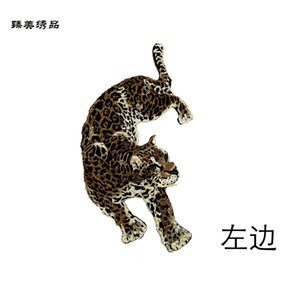 20200816 Clothing accessories embroidery stickers lace animal series embroidered cloth stickers
