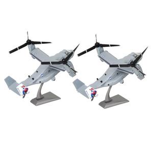 2x1: 72 Diecast Legierung Flugzeuge Spielzeug Glocke V-22 amerikanische Flugzeugmodell