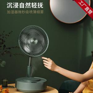 Portatile pieghevole mini ventilatore Telecomando Piano ventilatore ricaricabile scalabile usb portatile ricaricabile Rotary Vane mini scrittorio